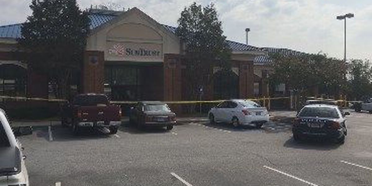 CPD investigating bank robbery at SunTrust