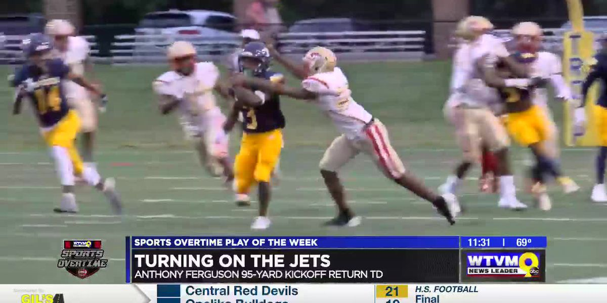 Turning on the Jets