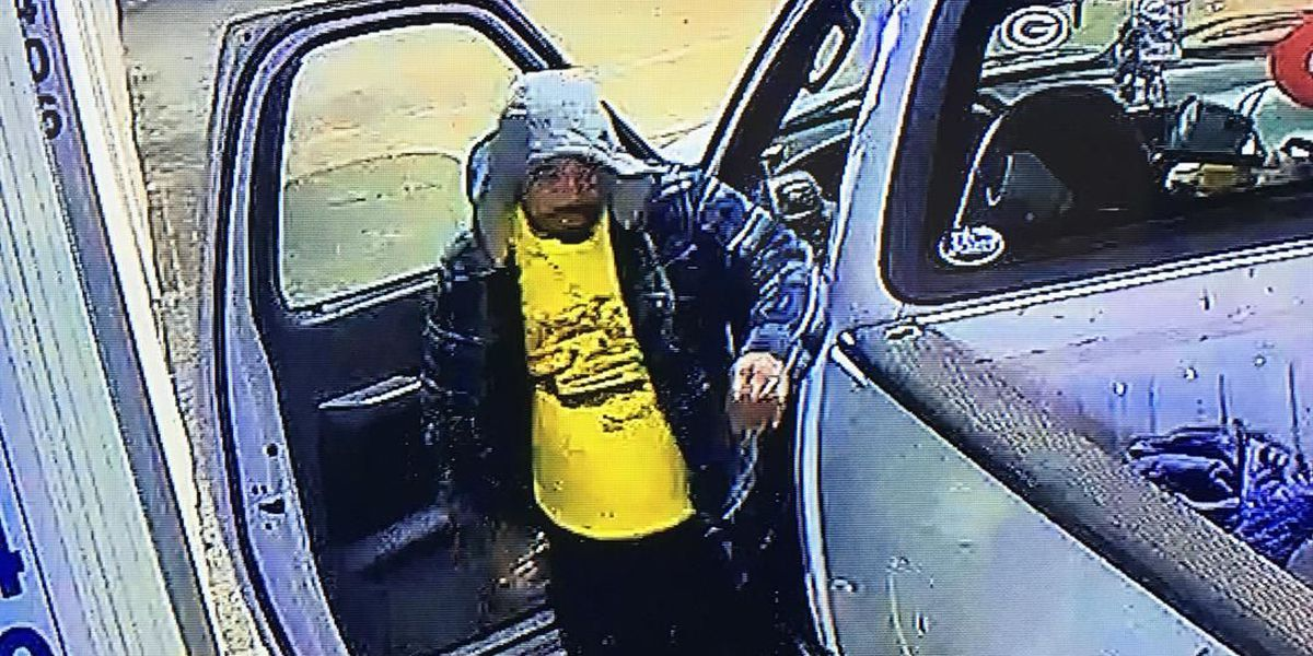 CPD asks the publics help in identifying burglary suspect