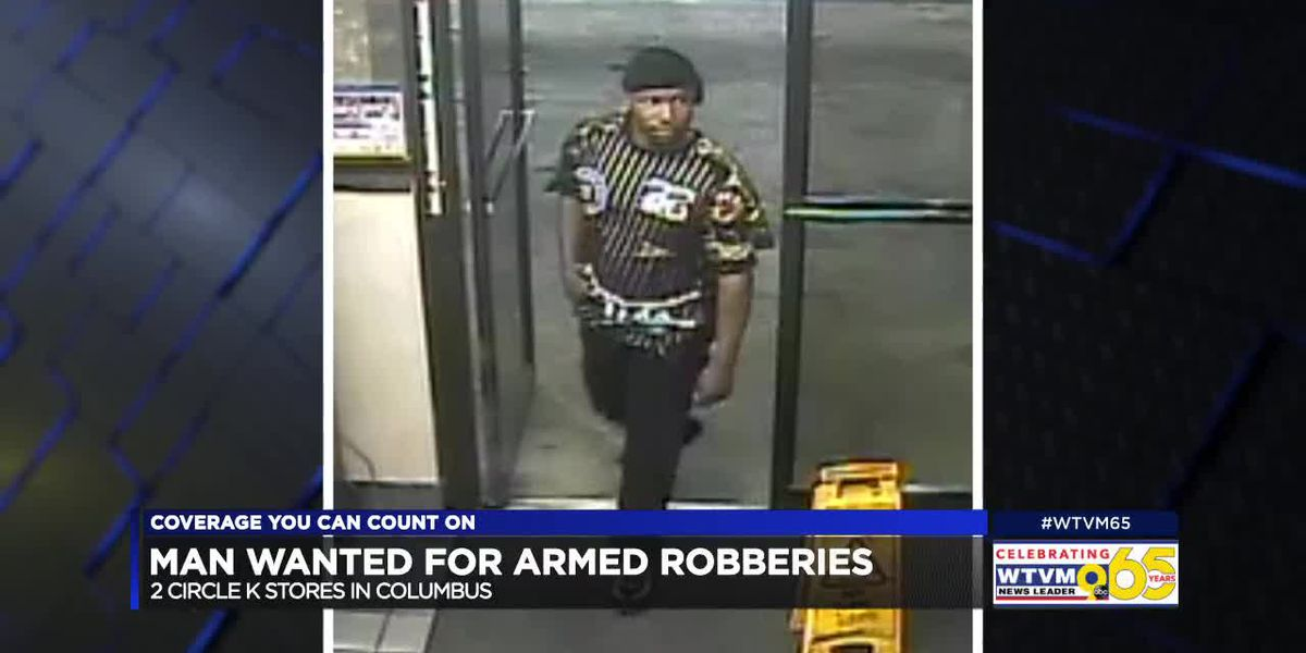 Columbus police looking for suspect in multiple Circle K armed robberies