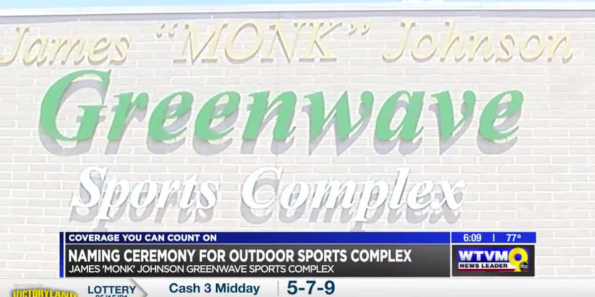 Spencer High School holds naming ceremony for outdoor sports complex