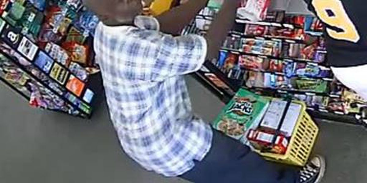 Suspect wanted for armed robbery at Dollar General store in Columbus