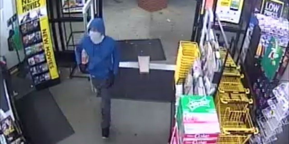 Suspect wanted in Phenix City for robbery at Dollar General on Broad St.